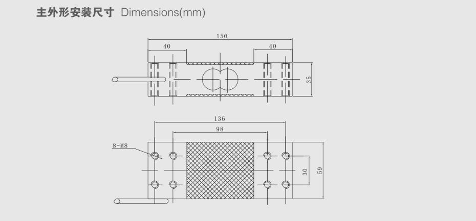PX12称重传感器