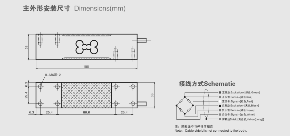PX10B称重传感器