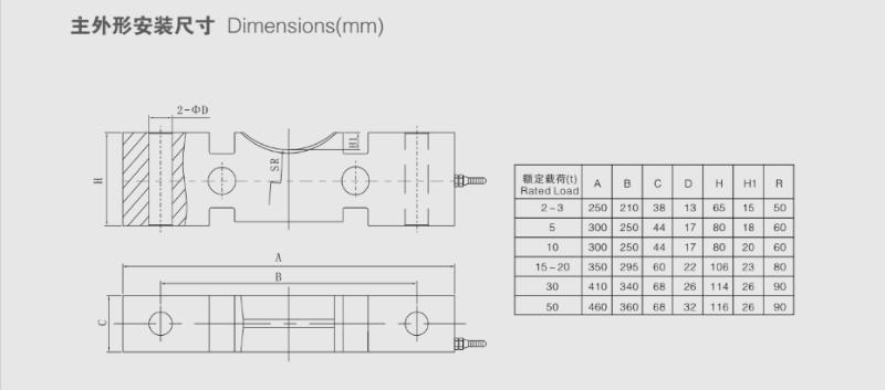 QSK2称重传感器安装尺寸图