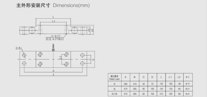 CXJ2称重传感器安装尺寸图