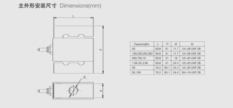 TSD称重传感器安装尺寸图