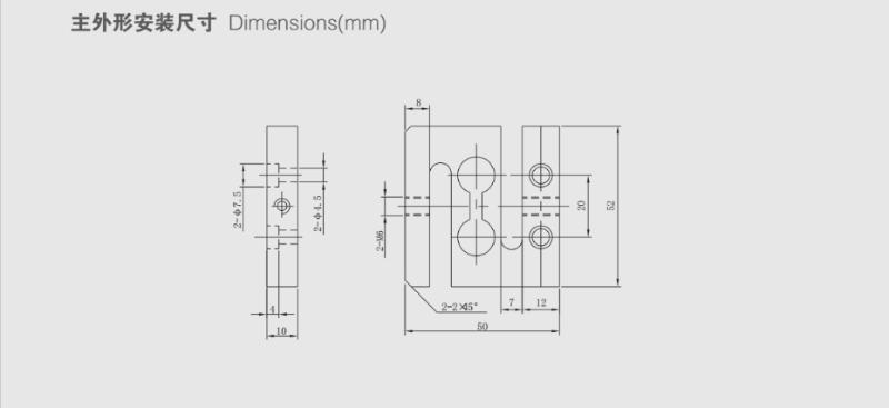 TSL称重传感器安装尺寸图