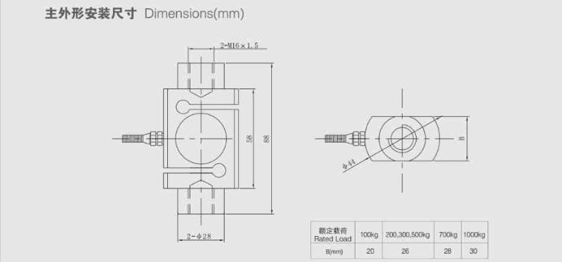 TSZ称重传感器安装尺寸图