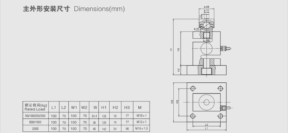 CS-1J称重模块