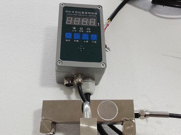 BCQ起重量限制器