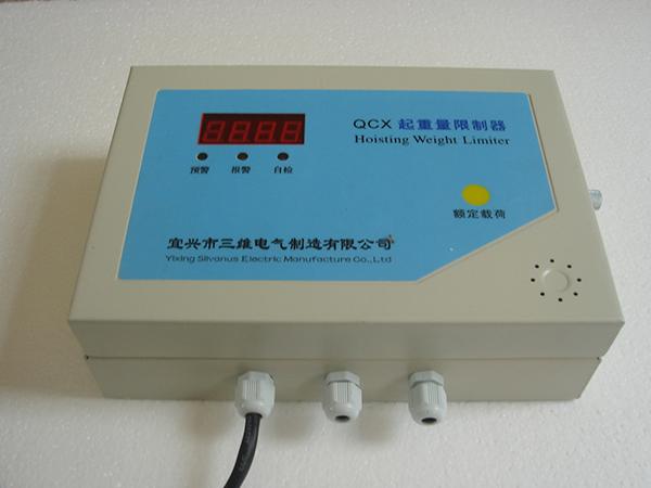 QCX起重量限制器