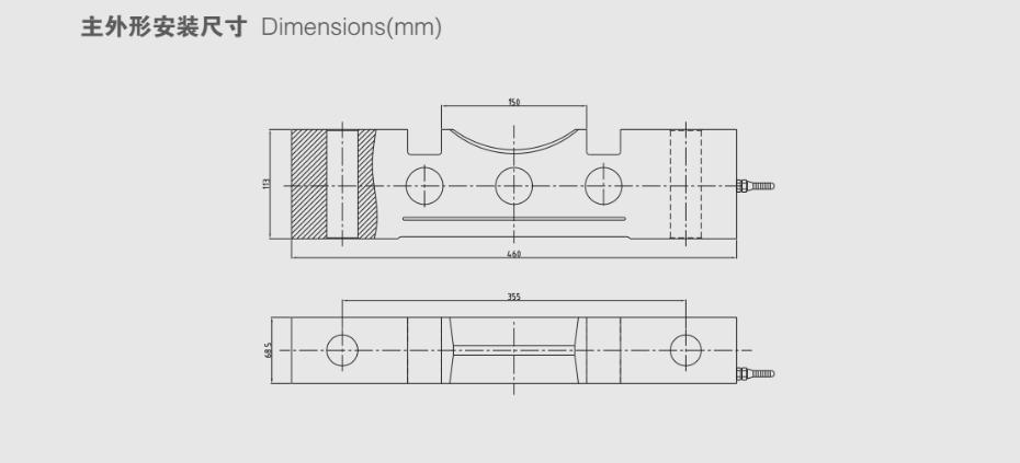 QSK5称重传感器