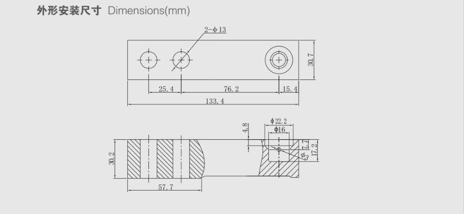 XBK3称重传感器