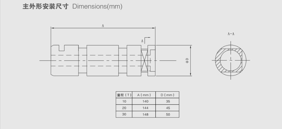 ZXD称重传感器
