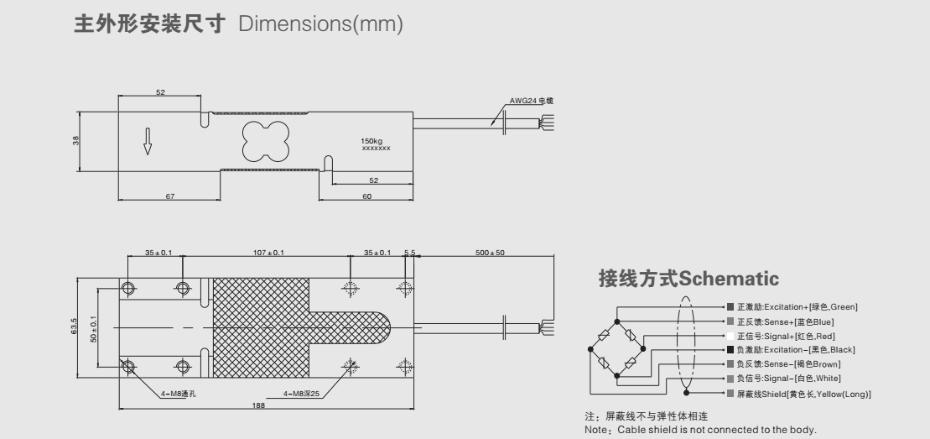 PX16称重传感器