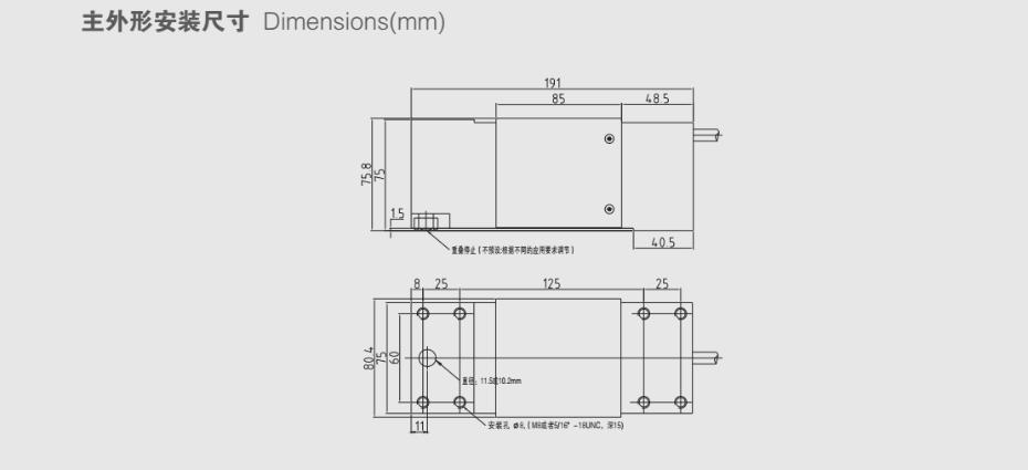 PX19称重传感器
