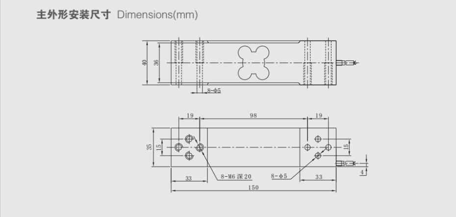 PX9称重传感器