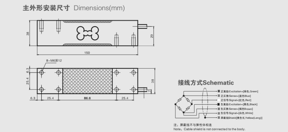 PX10B-S称重传感器