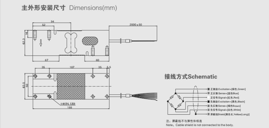 PX11称重传感器