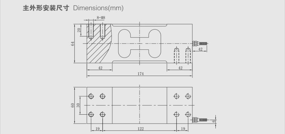 PX13称重传感器