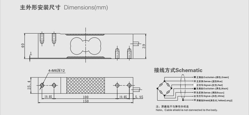 PX6A称重传感器