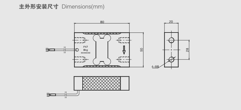 PX7称重传感器