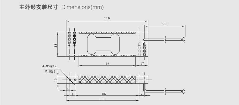 PX4称重传感器