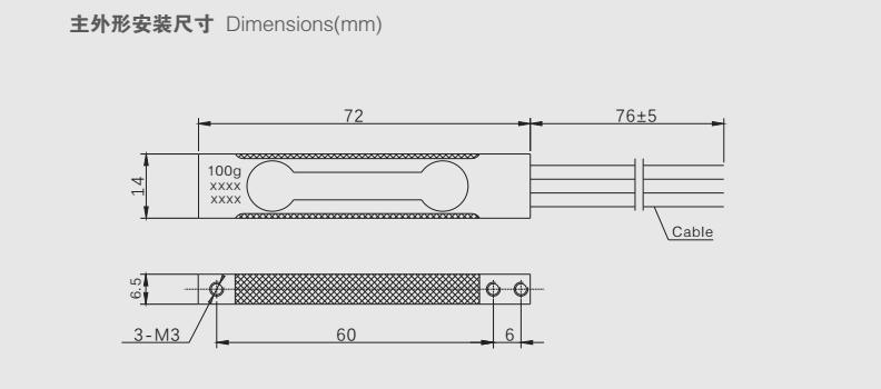 PX2称重传感器