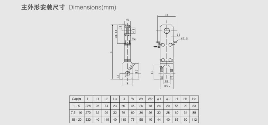 LSG称重传感器