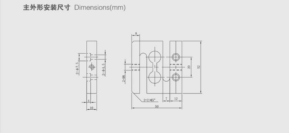 TSL称重传感器