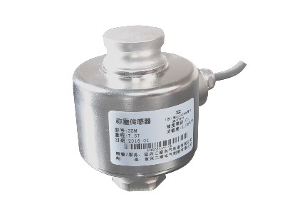 ZSM柱式称重传感器