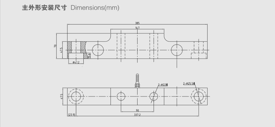 QST2称重传感器