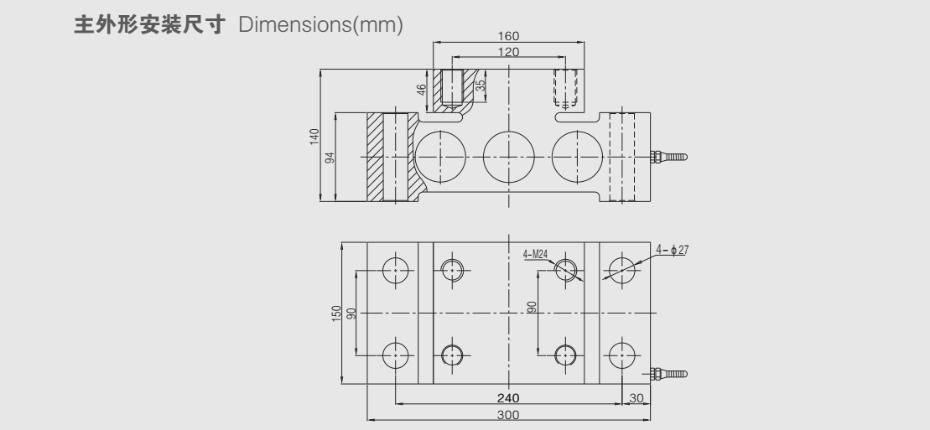QSE5-H1称重传感器