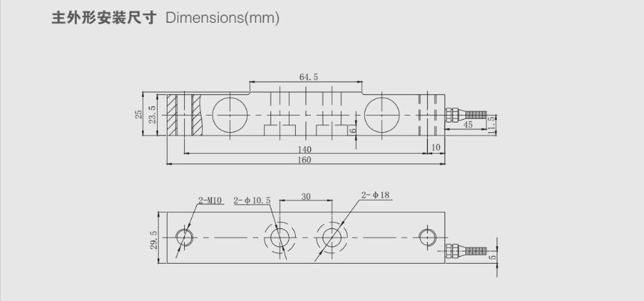 QST1称重传感器