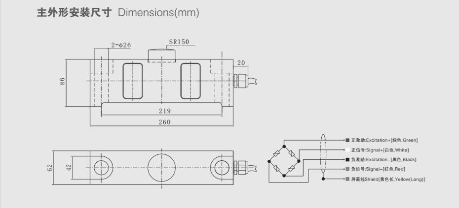 QSD1-H1称重传感器
