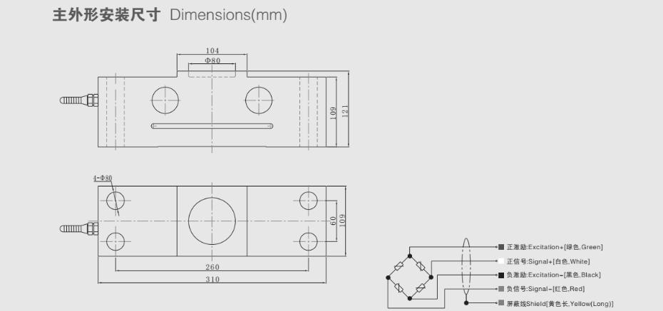 QSD2-H1称重传感器