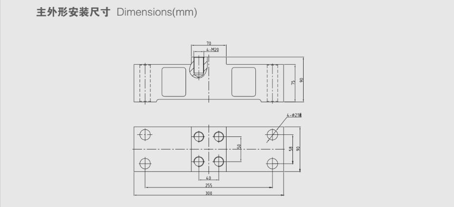 QSE2-H1称重传感器
