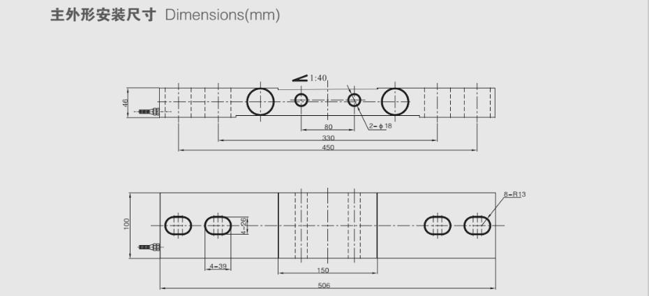 QSG3称重传感器