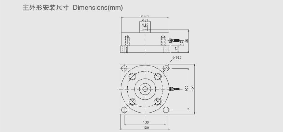 YBL称重传感器